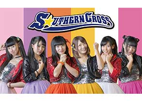 S☆UTHERN CROSS